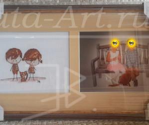 Мальчик, Девочка и Кот